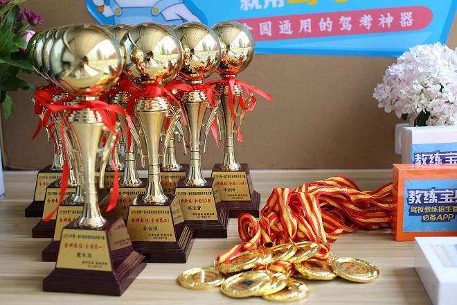 """""""2016中國金牌教練評選""""結果出爐  吸引超8400萬人次投票"""