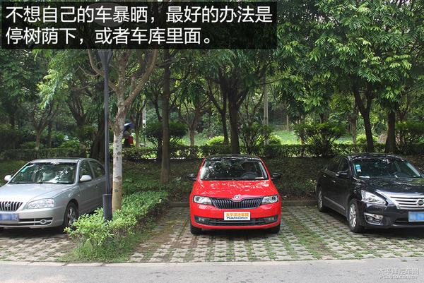 什么地方可以停车啊