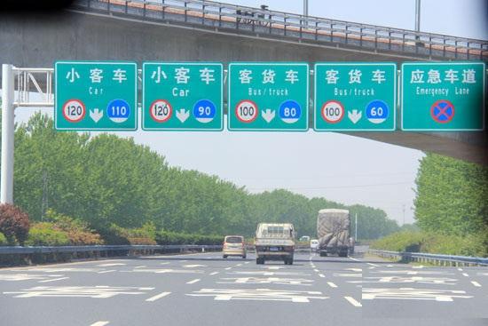 高速收费口一公里限速吗