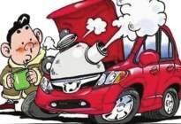 新车买自燃险吗
