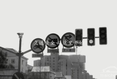 """驾考宝典微电影在""""122全国交通安全日安全作品""""评选中获大奖"""