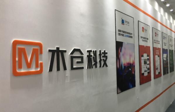 第十五届广州车展落幕,木仓科技对全球新车进行深入报道
