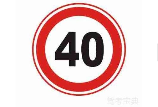 常见的交通标志10个图片