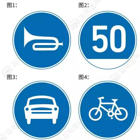下列哪个标志为最低限速标志?
