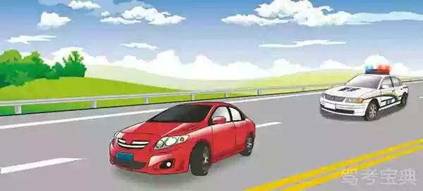 在这种情形中前车怎样行驶?