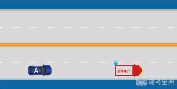 如图所示,驾驶机动车遇到这种情况时,A车应当注意避让。