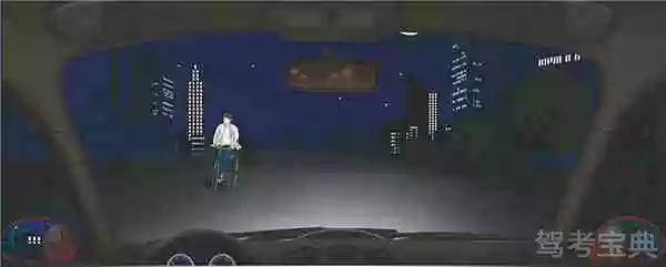 夜间驾驶机动车遇到这种情况怎样使用灯光?