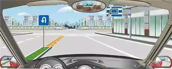 右前方标志指示前方路口左转弯绕行的路线。