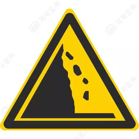 这个标志的含义是提醒车辆驾驶人前方是傍山险路路段。
