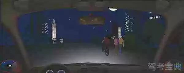 夜间行车,后方车辆提示超车,前方遇到这种情况时不能盲目让超。