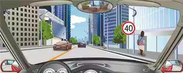 右侧标志表示前方路段解除时速40公里限制。