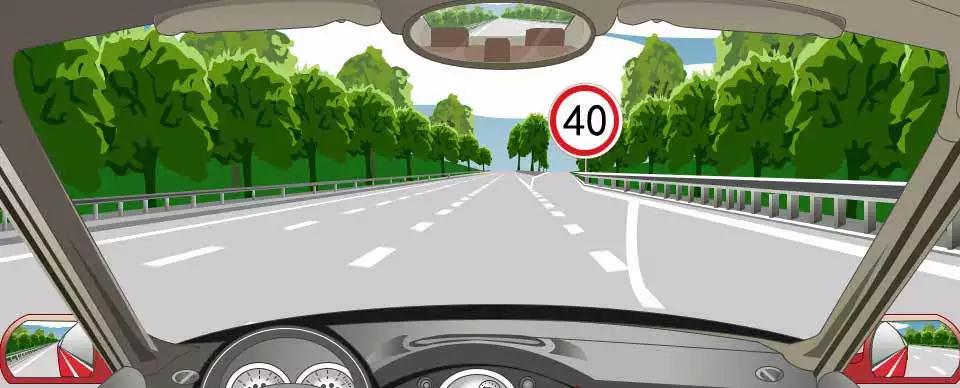 驾驶机动车驶离高速公路时,在这个位置怎样行驶?